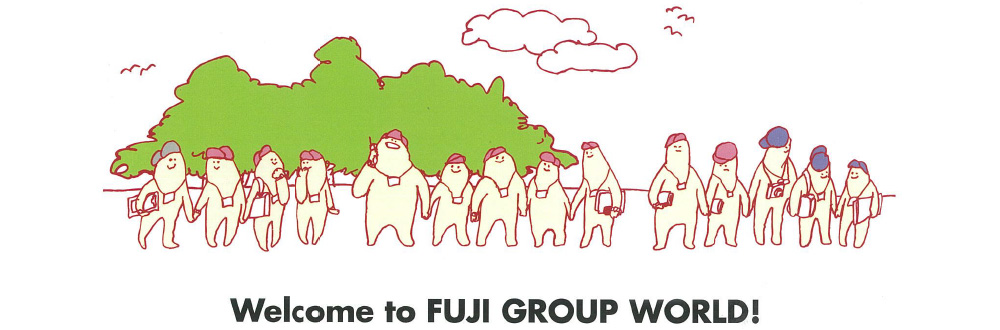 Welcome to Fuji Group World