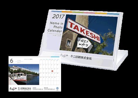 calendar-design-img.png